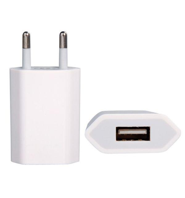Зарядное устройство сетевое блок для iPhone 5/6/7 Emerson 1000 mAh б/к - картинка